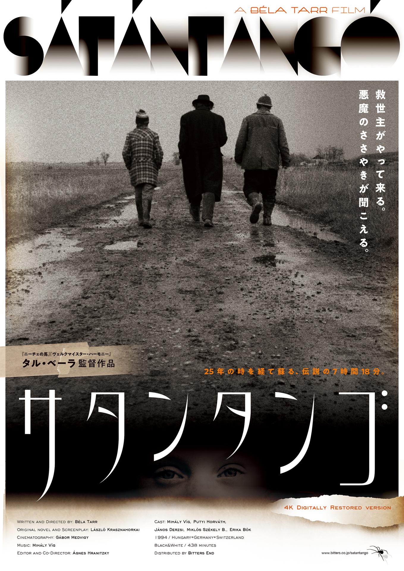 poster_0.jpg